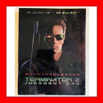 【4K UHD】魔鬼終結者 2 UHD+3D 雙碟限量外紙盒版(台灣繁中字幕)Terminator 2異形阿凡達導演