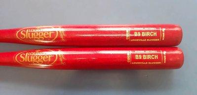 ((綠野運動廠))最新原裝Louisville Slugger大聯盟等級B9北美BIRCH黃樺木壘球棒~優惠免運費~ 新北市