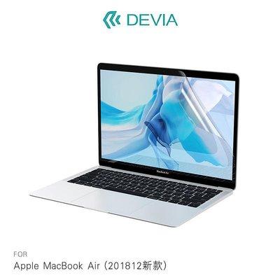 *phone寶*DEVIA Apple MacBook Air (201812新款) 螢幕保護貼