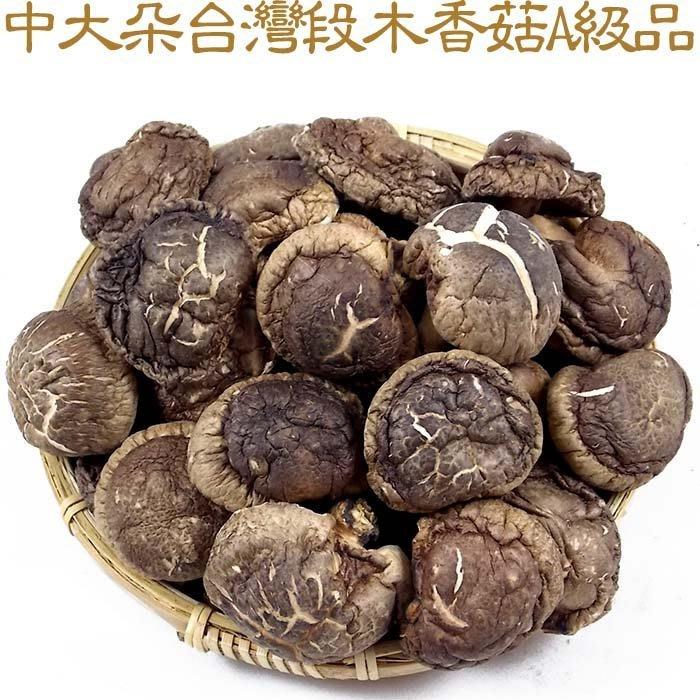 ~中大朵段木香菇(半斤裝)A級品~ 新貨到,台灣南投生產,品質佳,味道香。【豐產香菇行】