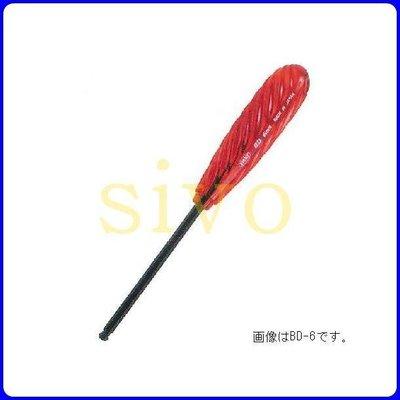 日本 EIGHT BD-1.5/ 2.0/ 2.5/ 3.0/ 4.0/ 5.0/ 6.0/ 8.0mm 球頭六角起子板手 台北市