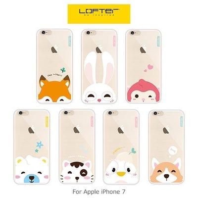 *PHONE寶*LOFTer Apple iPhone7 4.7吋 萌寵保護套 全包軟殼 TPU 可愛動物 軟套