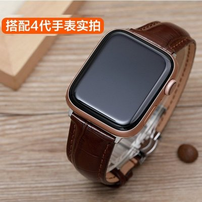 蝴蝶不銹鋼扣apple wat新ch手錶錶帶42mm38商務新蘋果iwatch1/2/3/4潮男女series配件s3透氣40mm44