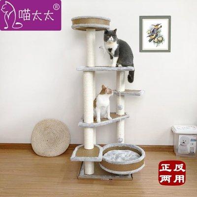 貓爬架貓抓柱木制樹屋貓咪玩具大型貓抓板貓架子貓窩一體貓樹T