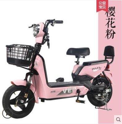 最新上架~~電動車 加州豹電動車新款國標成人電動自行車48v男小型代步助力電瓶車女 MKS