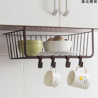 精選 廚柜下掛籃連鉤廚房置物架調味瓶收納架子櫥柜門置物籃儲物籃掛架