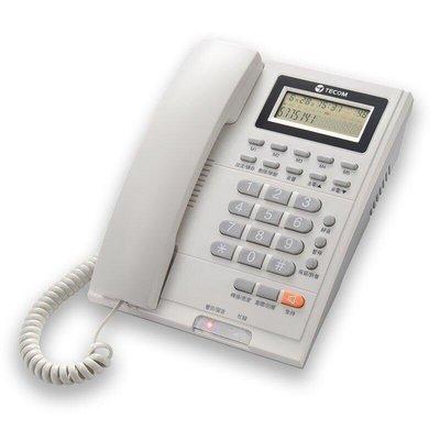 大台北科技~含稅 白色 TECOM 東訊 AP-3303 來電顯示 類比 單機 電話 總機 也適用 黑白 兩色