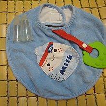 拉孚兒 甩不掉防水圍兜-奶瓶(藍色)附固齒器 台灣製 + 嬰兒乳牙刷