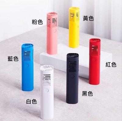 瘋狂寶寶** 韓國sillymann 攜帶型風棒電扇(白色、藍色、黑色、紅色、黃色、粉色)