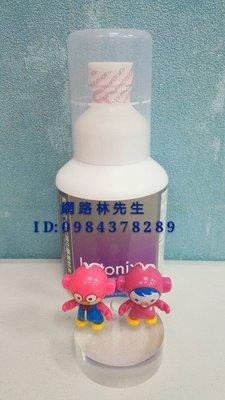 美安~益生消化酵素 850