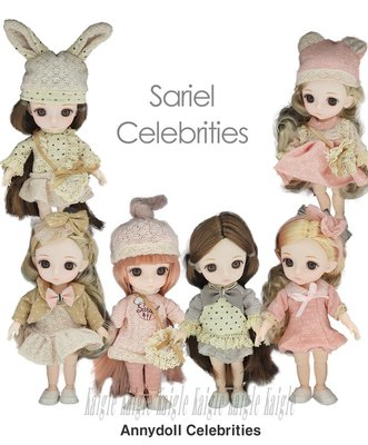 韓國 新品 洋娃娃 Annydoll Celebrities 高仿真眼珠 13可動關節 家家酒 生日禮物 女孩玩具