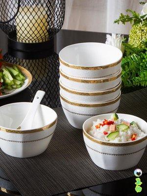 (免運)景德鎮陶瓷飯碗家用10個裝碗碟套裝歐式創意簡約骨瓷餐具吃米飯碗