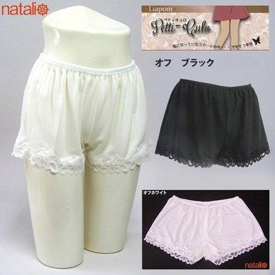 防走光 下擺蕾絲內搭褲   穿短裙也不怕走光喔  添加蕾絲若隱若現 更美麗   黑/白 色可選  適合 M-L