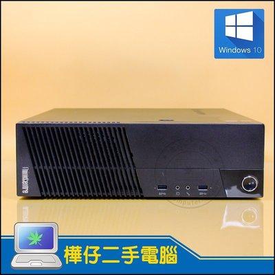 【樺仔二手電腦】Lenovo M83 SFF Win10系統 i5四代四核心CPU 500G硬碟 可三螢幕輸出 電腦主機