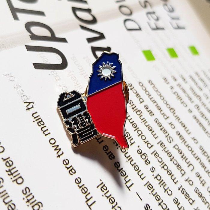 國旗徽章。K001中文版X25個+台灣單旗徽章X25個。物流另計