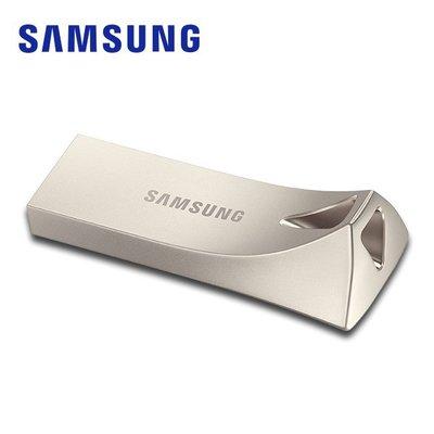 現貨_SAMSUNG 三星 BAR Plus USB3.1 32GB 隨身碟 香檳銀 G-5451