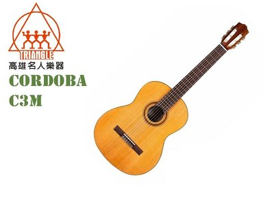 【名人樂器】Cordoba C3M  紅松 單板 39吋 古典吉他
