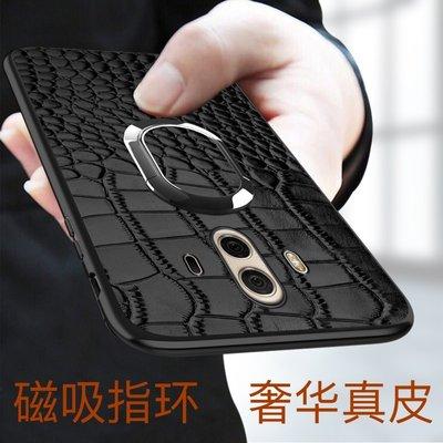 手機膜 鋼化膜Huawei華為mate9 10 pro leather case back cover手機殼真皮ring