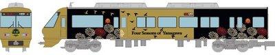[玩具共和國] TOMYTEC 319108 西日本鉄道8000形 柳川観光列車「水都」6両編成セット