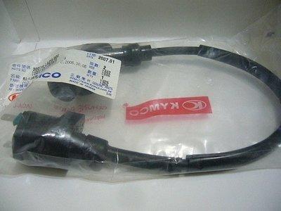 光陽原廠零件 奔騰 G4 鐵克諾 SR 化油版 高壓線圈/點火線圈 LAD9