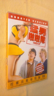 電影狂客/正版DVD台灣三區版猛男啦啦隊一刀未剪版Fired Up Unrated Version