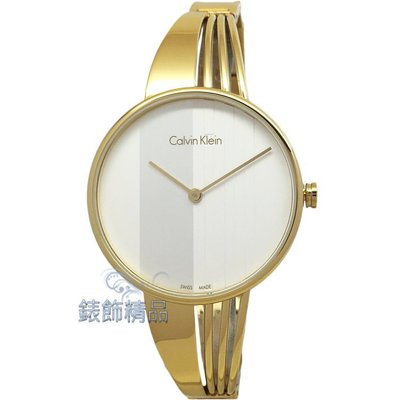 【錶飾精品】CK 手錶Calvin Klein K6S2N516  凱文克萊-金Drift 銀白線性刻紋  鏤錶帶 女錶