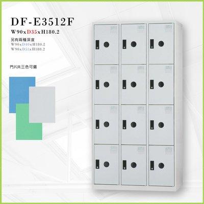 【OA批發工廠】DAHFU 大富 DF多用途置物櫃 衣櫃 衣櫥 鞋櫃 全ABS塑鋼門片 12人衣櫃 DF-E3512F 桃園市