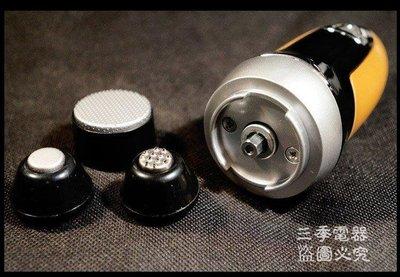 【鴻發】款電動磨腳機磨硬皮磨腳皮機磨死皮去角質修腳器磨腳器0376HF16