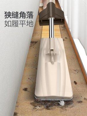 【可開發票】免手洗平板拖把家用免洗干濕兩用【桃源鄉】