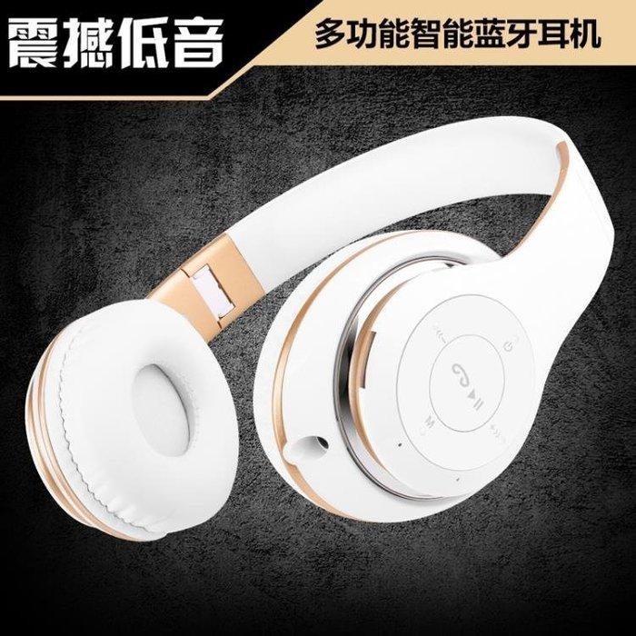 【不二】Sound Intone BT-09藍牙耳機頭戴式重低音 無線插卡音樂耳麥通用Lc_199