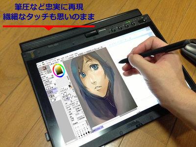 XP-PEN Deco 01 V2 g10 ViewSonic WoodPad 10 天敏數位板電繪板繪圖板筆記型電腦