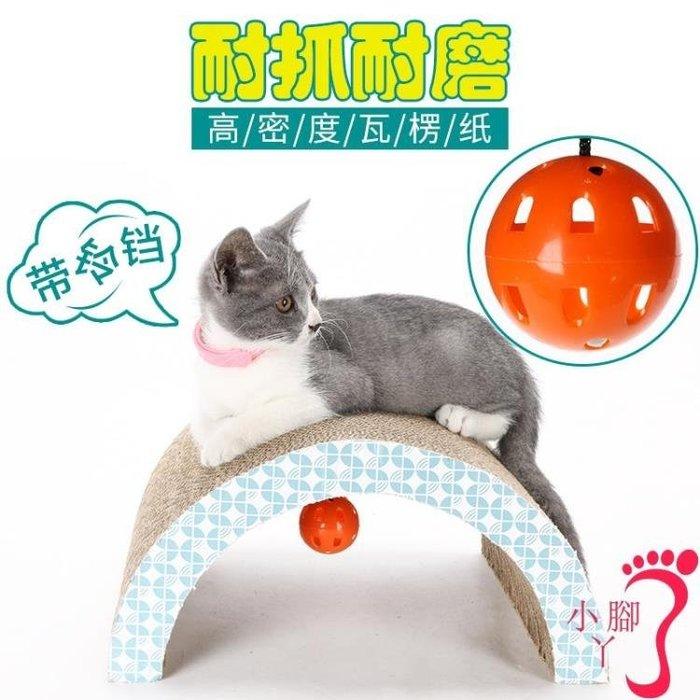 魚型貓抓板瓦楞 紙磨爪器貓玩具寵物玩具逗貓棒劍麻貓沙發大號  全館免運
