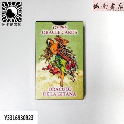 推薦# 塔羅牌 卡牌 意大利進口正版原裝 Gypsy Oracle Cards 吉普賽占卜卡802