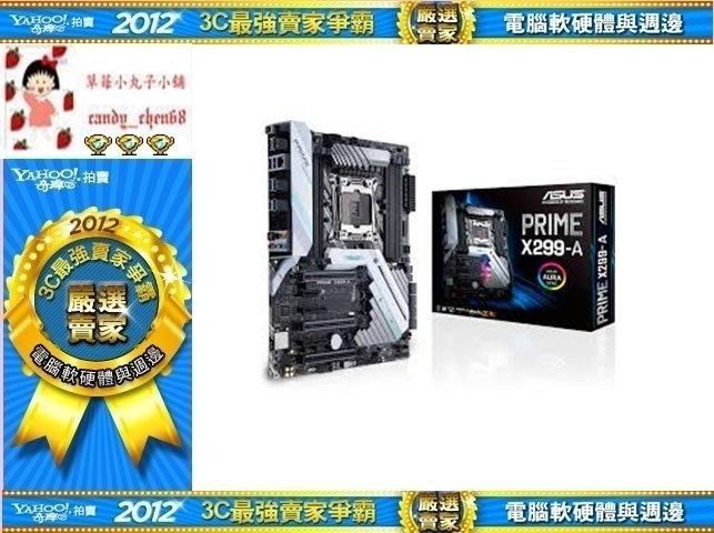 【35年連鎖老店】ASUS 華碩 PRIME X299-A 主機板有發票/保固5年