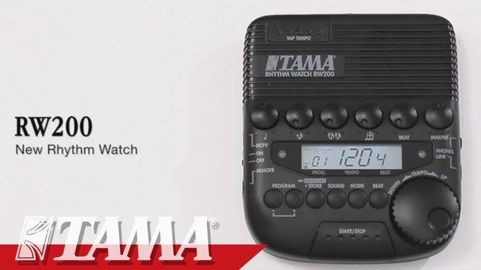 免運費名人樂器 TAMA RW200 鼓手專用節拍器 RW-200 附贈皮套 代理商公司貨