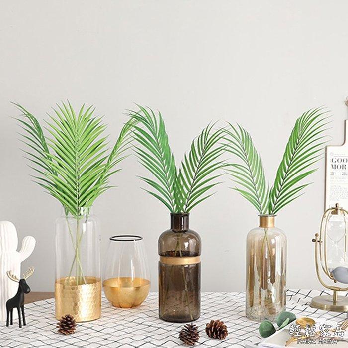 ⚡輕鬆家居⚡INS爆款 【仿真棕櫚葉】 家居裝飾拍照道具拍照背景房間佈置必備餐桌花藝插花綠植植物擺件