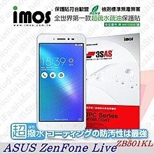 【愛瘋潮】華碩 ASUS ZenFone Live ZB501KL iMOS 3SAS 防潑水 防指紋 疏油疏水 螢幕保