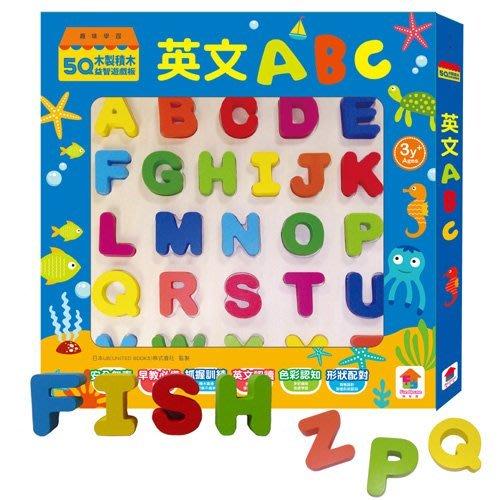 比價網~~双美【FFM2002-31 5Q木製積木益智遊戲板:英文ABC】