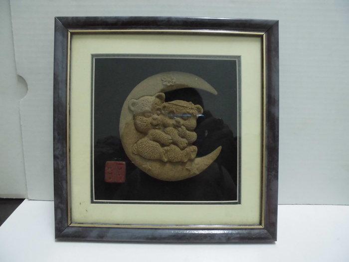 中國沙地藝術----何岩