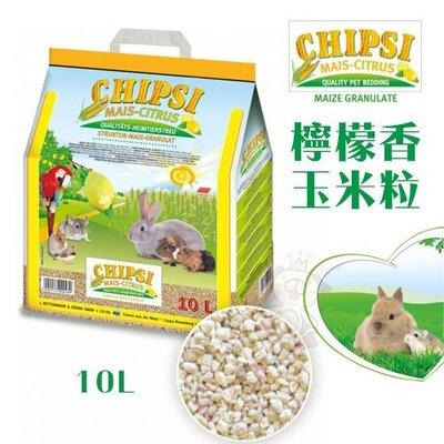 *WANG*德國JRS CHIPSI 檸檬香玉米粒木屑砂 10L.天然玉米.不易沾黏.小動物專用