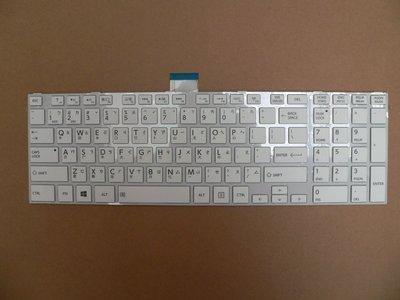 東芝 Toshiba 中文鍵盤 L850 L850D L855 L855D L875 L875D C850 C850D