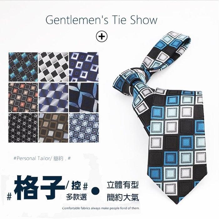 手打領帶 7CM窄版領帶領結結婚正裝伴郎真絲商務領帶 男士韓版休閑領帶 #OE01上班領帶