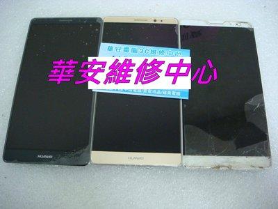 榮耀honor V30 Pro 螢幕總成維修 原廠液晶總成 玻璃 面板 螢幕 摔破 顯示黑屏 華為v30pro 維修