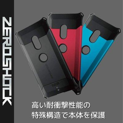 〔現貨〕日本 ELECOM Sony Xperia XZ3 抗衝擊吸收蜂巢式保護殼PM-XZ3ZERO黑色 紅色 藍色