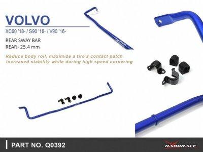 DIP Hardrace 後 25.4mm 防傾桿 Volvo 富豪 S60 2018+ 專用 Q0392