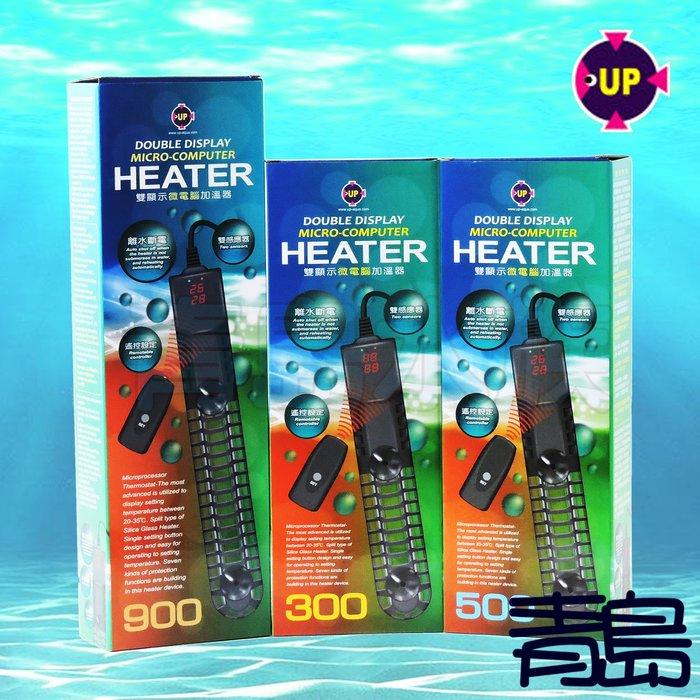 AA。。。青島水族。。。D-999-300台灣UP雅柏---雙顯示微電腦加溫器 雙感應器 離水斷電 遙控設定==300W