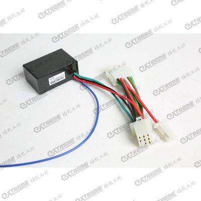 [極致工坊] 噴射車款專用 抗干擾 轉速表電路 波形轉換器  訊號轉換