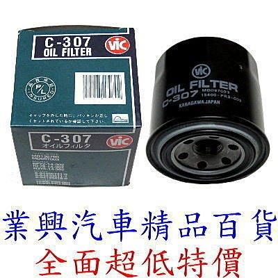 Laser 全壘打 日本VIC 引擎機油芯 高密度 高品質 (C-307) 【業興汽車精品百貨】