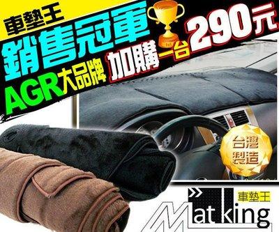 【車墊王】100%台灣製造『AGR頂級絨毛避光墊』K6‧K7‧K8‧K9‧K10‧K11‧K12/加購腳踏墊省更多