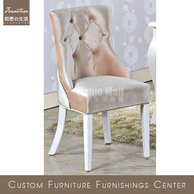 HOME MALL~丘比特水鑽餐椅(3312)$3200元(雙北市免運費)6N